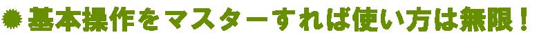 http://www.xpk.jp/uploads/fckeditor/uid000001_20131028134349b8645af5.png